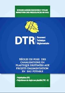 DTR - Regles de pose des canalisations en plastique destinées aux projets d'AEP
